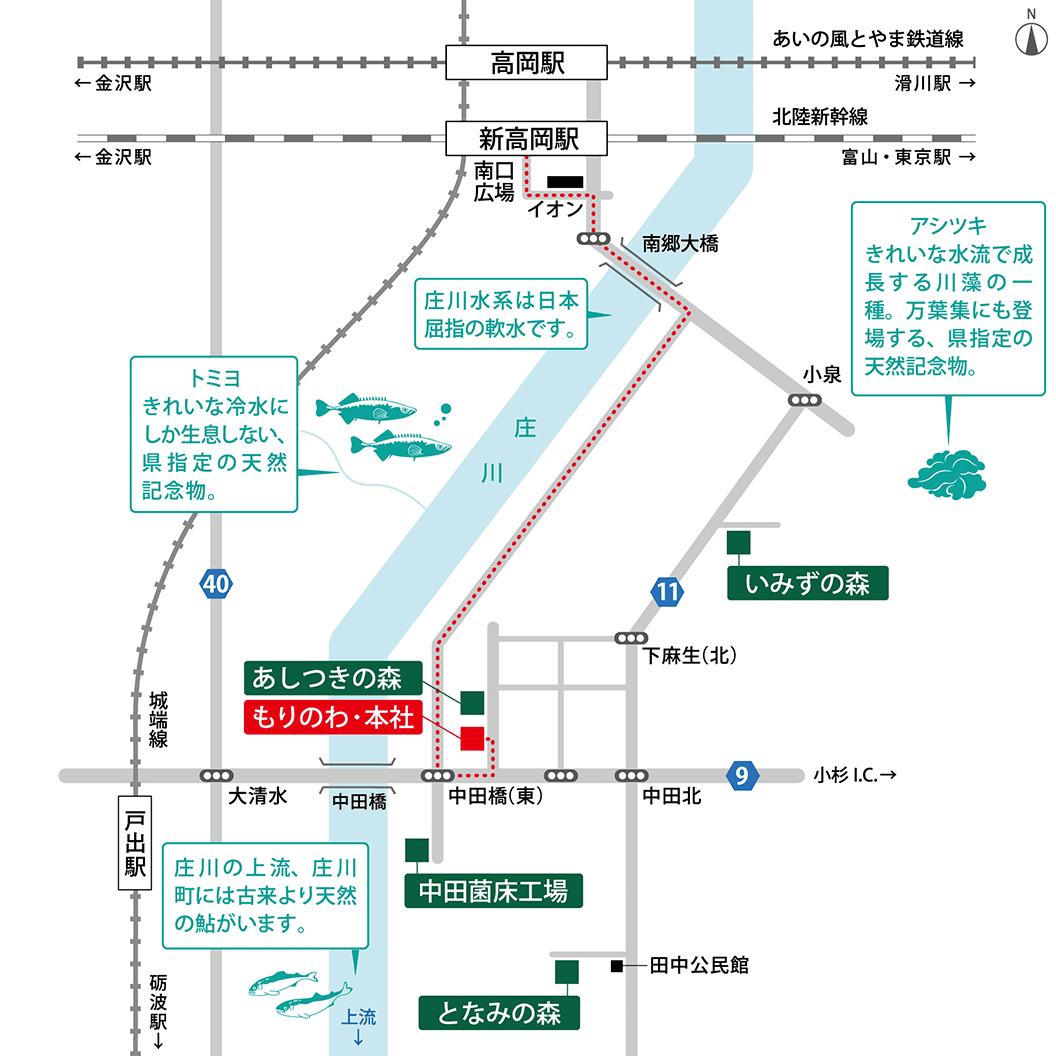 Wide area Map