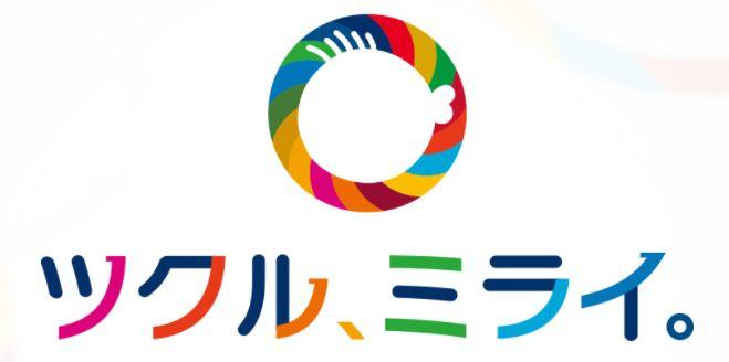 KNBツクルミライロゴ